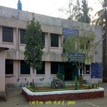 Government Industrial Training Institute Ambarnath