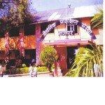 Government Industrial Training Institute Nagpur