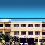 Rama Degree College