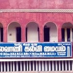 Kalaivani Education Centre
